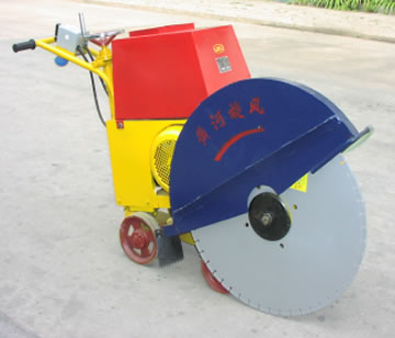 HQL400 Concrete Road Cutter